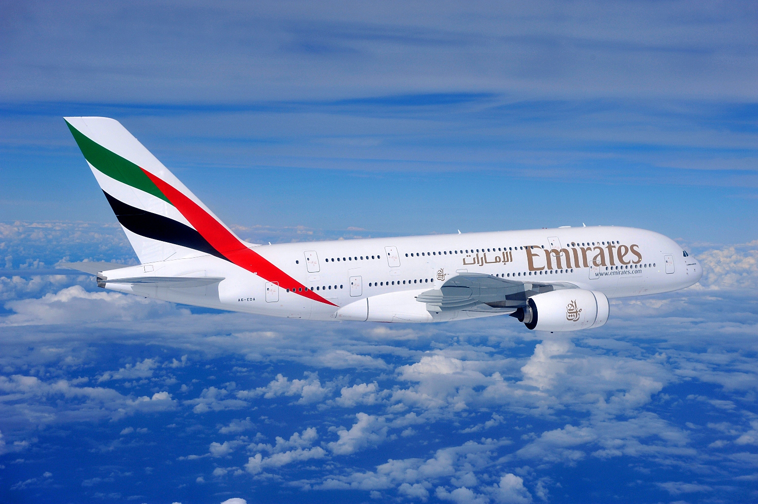 emirates new 1
